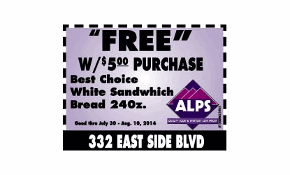 Afton alps coupons discounts
