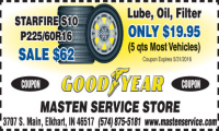 Masten Service Store