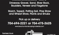 Beachum Landscaping Materials