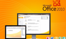 E-Careers-$29 for MICROSOFT OFFICE 2010